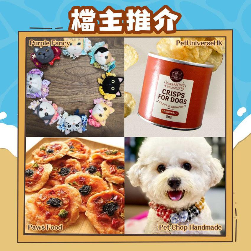 Smart Pet Pet 2021 仲夏寵物市集檔主握推介4