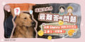20210831_Tanaka_ep2_Cover_Web
