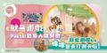 20210914_Jikka_IGTV+web+youtube_web