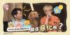 Tanaka_ep1_IGTV+web+youtube_web